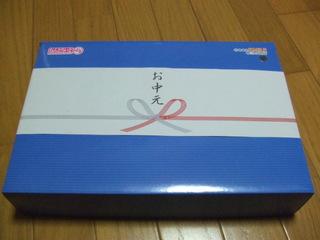 DSCF0088.JPG
